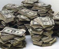 You Imagine Vaults Of Wealth (Audio)