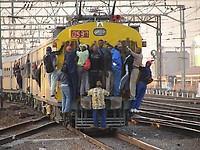 The train tradegy