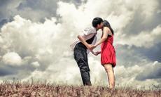 Our Love (When Seen Through My Eyes)