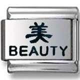 Brokenhearted Written by Beauty