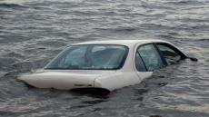 My Wife's Car Is In The Lake