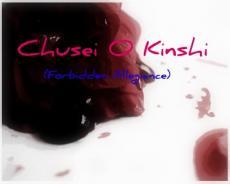 Chusei o kinshi(forbidden allegiance)