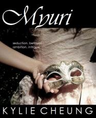 Myuri: Character Images