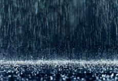 Rain, Rain (RM)