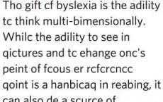 Dyslexia (REE11069266)