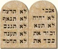 Thy Commandments To My Lord