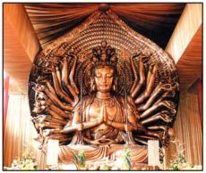 Yidhra Codex - Avalokiteshvara