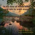 Priorities (One Ummah)