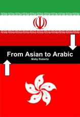 From Asian to Arabic