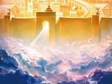 Gates of Heaven Contest
