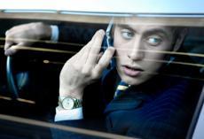 The Assassin Caller