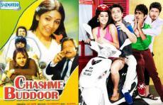 CHASHME BADDOOR: Kamina In Goa
