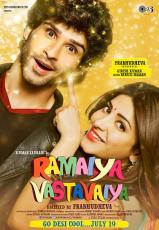 RAMAIYA VASTAVAIYA: Love Is In The Air