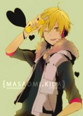 Chest - Masaomi Kida One - Shot