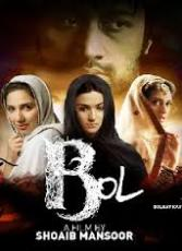 Cinema in Pakistan; Bol