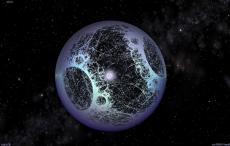 Sphere in the Sky