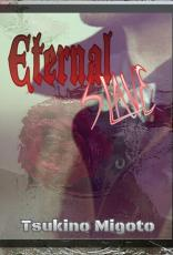 Eternal Slave (Action/Vampire)