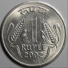 The One Rupee Coin