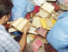 Lure of an old book