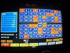 Casino Lie #2