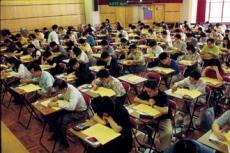 Are exams actually necessary?