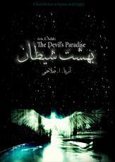 The Devil's Paradise