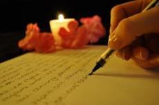 Musafat (poetry)