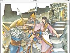 The Battle Of Jerico