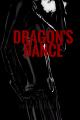 Dragon's Dance