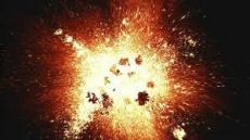 Void -The AmaKishu war