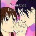 Romance Locomotive