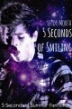 5 Seconds of Smiling