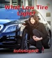 What Low Tire Light?