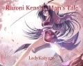 Ruroni Kenshi- Mari's Tale