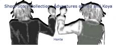 Short-Story Collection: Adventures of Tiro and Koya