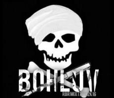 Bohluv -RBR