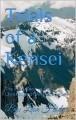 Trials of a Kensei