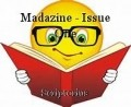 Madazine - Issue One