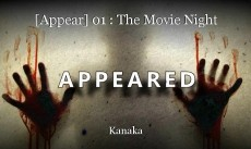 [Appear] 01 : The Movie Night