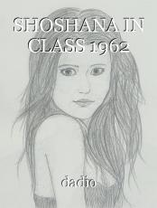 SHOSHANA IN CLASS 1962