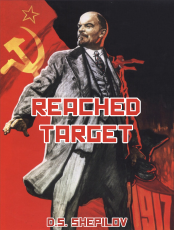 Reached Target