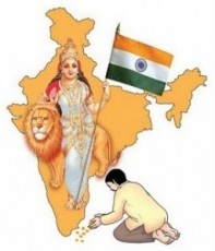Pray For INDIA