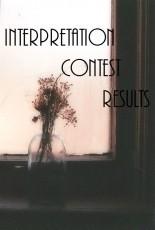 Interpretation Contest Results