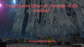 TeamPhased Quest 15: Revenge of the Android