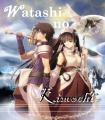 Watashi no Kimochi