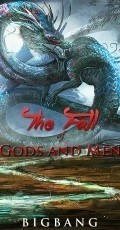 The Fall of Gods and Men