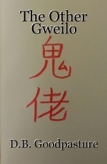 The Other Gweilo