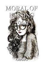 MORAL OF KISSING 1962