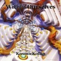 Within Ourselves