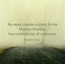 It creates a story in me..